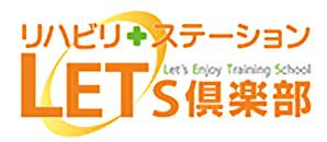 Let's倶楽部